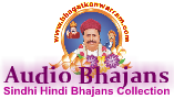 Audio Bhajan